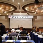 次期クラブロータリー財団委員長研修会・地区補助金管理セミナー-20191215