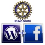 Webサイトとfacebookページの連携を行っています